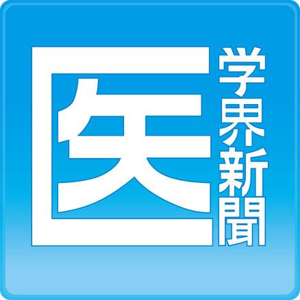 週刊医学界新聞 Social Profile