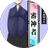 The profile image of kanoco_tkrb