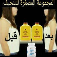 اخصائية تغذية