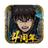キングダム-英雄の系譜-Official