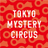 The profile image of T_MysteryCircus