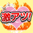 The profile image of lovemaevent
