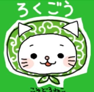 秋田禎信 Social Profile