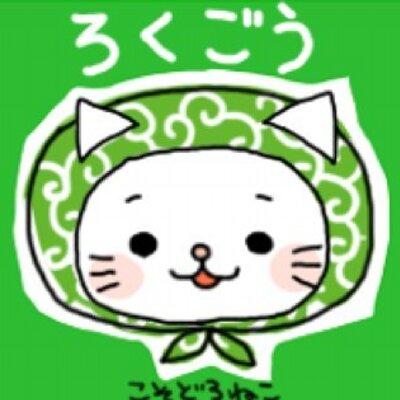 秋田禎信 | Social Profile