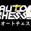 「ドタオートチェス」の日本語ローカライズチームのアカウントです。