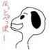 がはく (@gaha2)