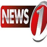 News1English