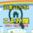 The profile image of guesthousetokyo