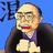 The profile image of oosawaoyabunbot