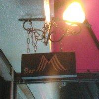 @bar_m_nakano