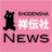 The profile image of shodensha_news