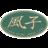 fuko_jp