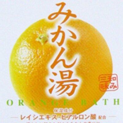 Mr Orange | Social Profile
