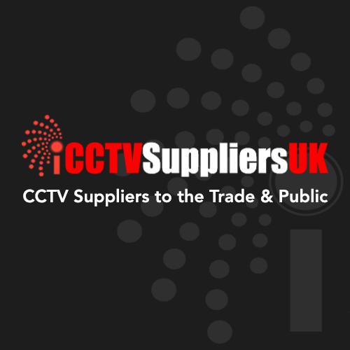 CCTV Suppliers UK