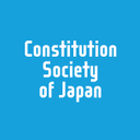 Constitution Society of Japan