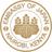 緊急情報-在ケニア日本国大使館