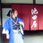 かぼすけ kabosuke_k のプロフィール画像