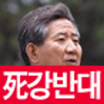 남숙희(가은) | Social Profile