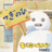 The profile image of shimajin