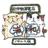 The profile image of Kino_UrawaParco