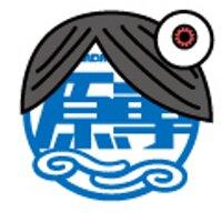 原田専門家 | Social Profile