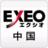 The profile image of exeo_chugoku