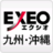 The profile image of exeo_kyusyu