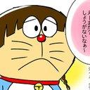 AZky(あずきぃ)