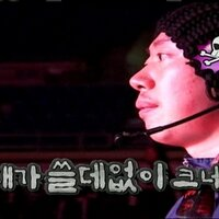 Kim Kwang Suak | Social Profile