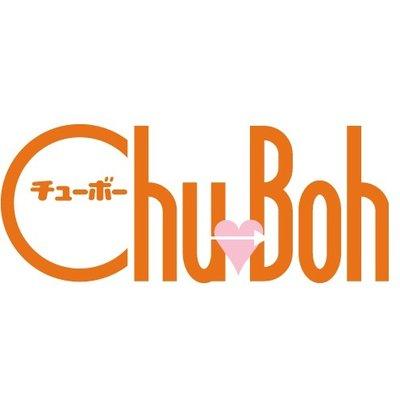Chu→Boh