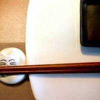 ICHI Sushi + NI Bar | Social Profile