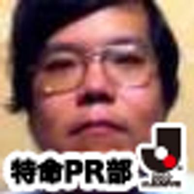 古波蔵 保昌 | Social Profile