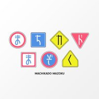 @machikado_staff