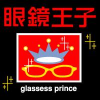 八嶋智人 Social Profile