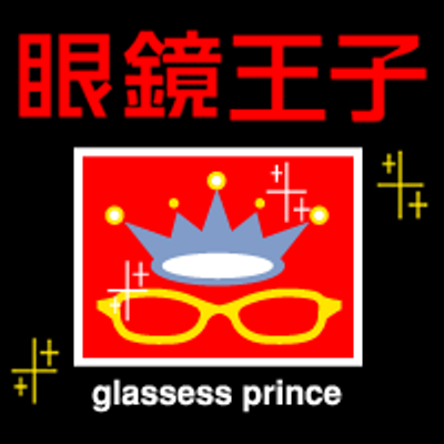 八嶋智人 | Social Profile