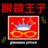 Norito Yashima Twitter