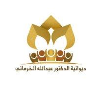 @Dr_abdullahjedd