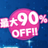 The profile image of dlsite_sale