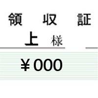 上様000円とかかぶとか梅ちゃんとか | Social Profile
