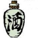 酔仙(青山砥石店公式)