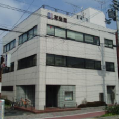 有斐閣京都支店 | Social Profile