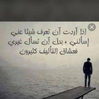 @ali38681429