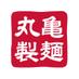 丸亀製麺【公式】's Twitter Profile Picture