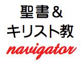 服部弘一郎(聖書&キリスト教ナビ) Social Profile