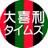The profile image of ogiri_times
