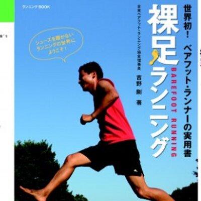 Yoshino Tsuyoshi   Social Profile