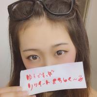 @yurina0855