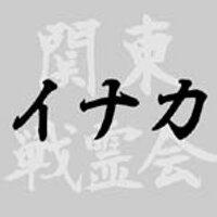 イナカ | Social Profile