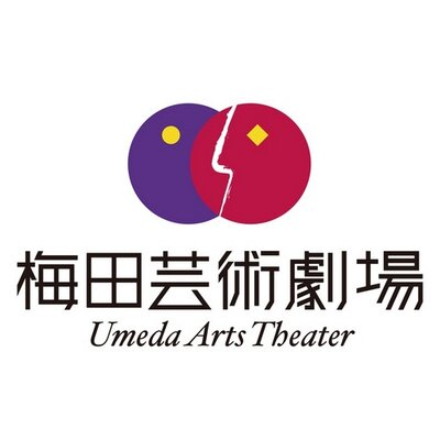 梅田芸術劇場 | Social Profile