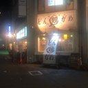 どんがめロックフェス2019【公式】
